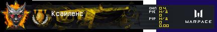 http://wf.mail.ru/custom/ub/2e88840356398ca02a354f793f696914/96f03afbaa0fadf78bf299ae7a742dde/bar.jpg