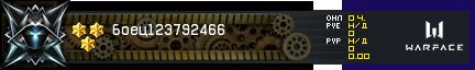 50 Ранг