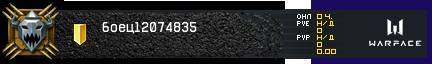 Crysis 3 за Warface