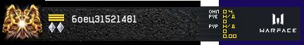 http://wf.mail.ru/custom/ub/d50fdfbbcfc025b9f7c2dc39d99383d4/e09006377d0696e2358a507783faeff4/bar.jpg