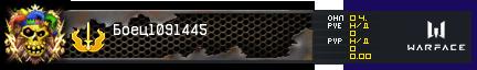 http://wf.mail.ru/custom/ub/e49100aa8c5674c8f25b188145bd9c97/e028daad7232b68290194ba5e39987b5/bar.jpg