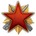 Challenge badge ww2.png